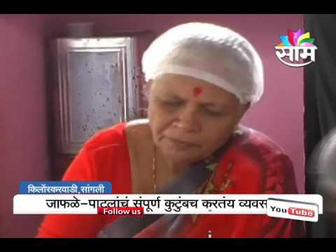 Success Story of Punam Jafale Patil's Dairy Products