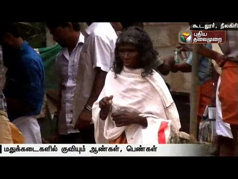 Tribal people addicted to Alcohol Habit in Nilgiris