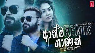 Athma Gaanak Remix Dj Shaggy