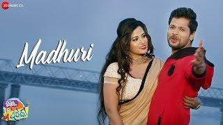 Madhuri  - Full Video | Jor Ka Jhatka | Deepak, Pinky | Abhijit Majumdar | Humane Sagar