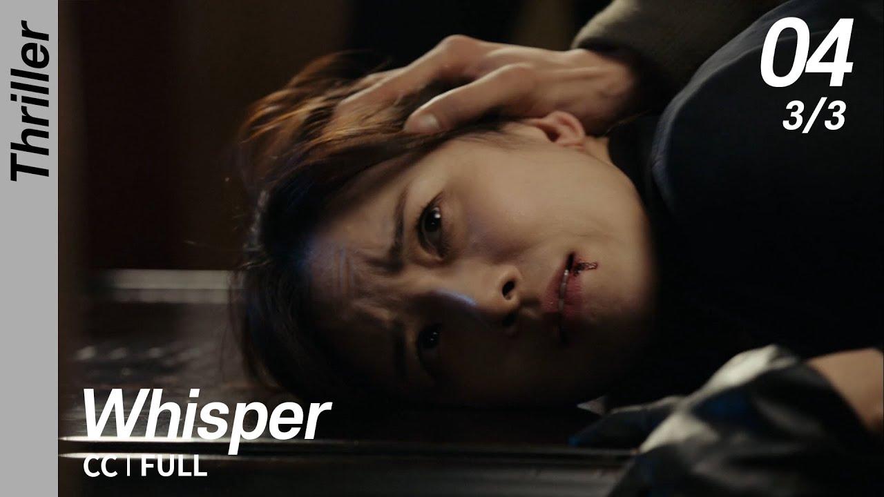 Download [CC/FULL] Whisper EP04 (3/3) | 귓속말