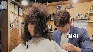 이 정도면 미용사 고소 가능하냐? Shouldn't the hairdresser get sued for this?