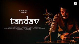 तांडव | Tandav | Shiv Tandav Stotram | Powerful Trance | A Different Interpretation of Tandav #A6