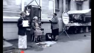«КТ» Критическое видео. Издевательства над детьми
