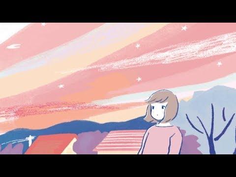 【GIFアニメ MV】カリオンズ 「藍色の帰り道」Music Video