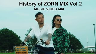 ZORN 【日本語ラップMIX】History of ZORN MIX Vol.2 MUSIC VIDEO MIX