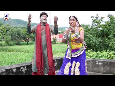 New Marwadi Song   Jai Ho Thari Mata   Latest HD Rajasthani Bhakti Geet