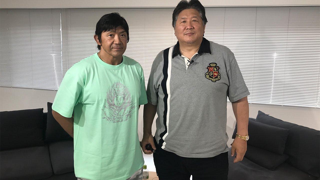 【対談】船木誠勝と前田日明 新説・熊本旅館破壊事件【前編】