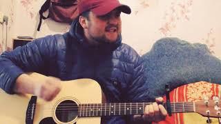 видео: Душевная песня под гитару - Не плачь
