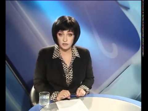 Мария Лондон. Прогноз погоды в Новосибирске