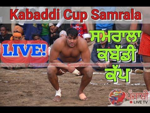 Samrala North India Federation Kabaddi  cup Day2  By Punjabilivetv.Com