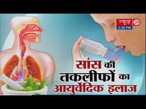How To Cure A Lung Infection Naturally