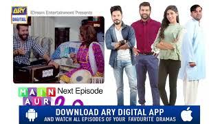 Main Aur Tum 2.0 Episode 39 ( Teaser ) - Top Pakistani Drama