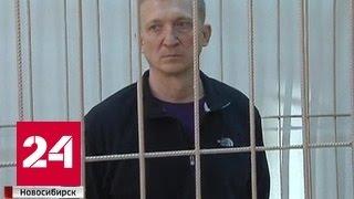 В Новосибирске продолжают расследовать коррупционный скандал