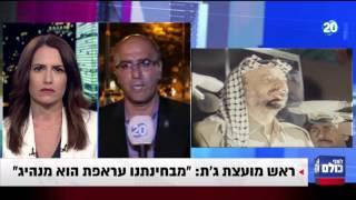 """לפני כולם - נתניהו: """"לא יהיה רחוב בישראל על שם עראפת"""""""