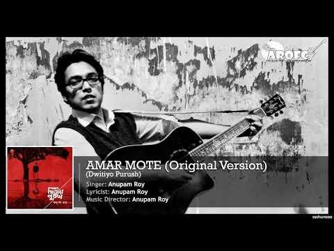 Lyrics Of The Song  Amar Mote Tor Moton Kew Nei (আমার মতে তোর মতন কেউ নেই) Male Female Version From The Movie Hemlock Society