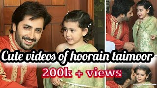 Cute videos of hoorain taimoor | ayeza khan daughter