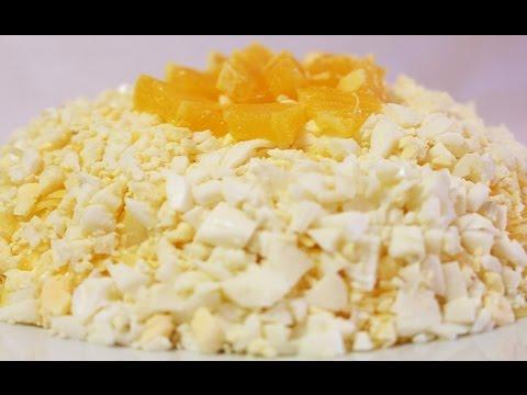 Праздничный салат из апельсинов. Рецепт приготовления