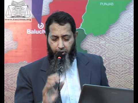 (3/7) Balochistan Masley Ki Noiat Aur Hal - Prof. Ghalib Atta