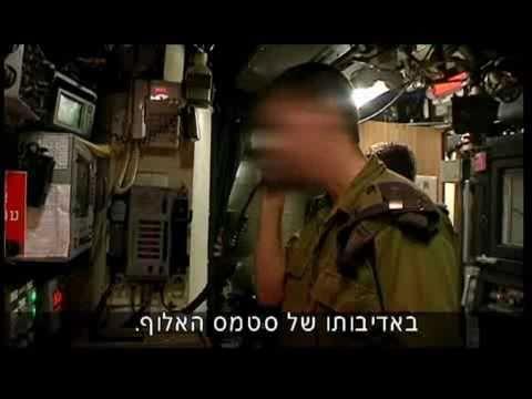"""הצצה נדירה לצוללת צה""""לית - IDF submarine"""