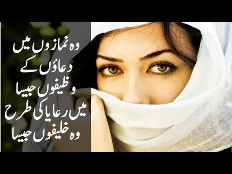 Heart Touching 2 Lines Romantic Poetry 2018| Female Voice| Mohabbat Poetry|2 Lines Shayari|Rj Laila