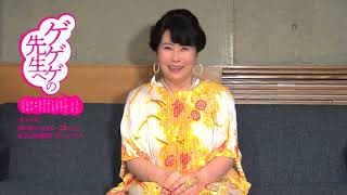 http://www.geigeki.jp/performance/theater177/
