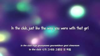 Watch 2ne1 In The Club video