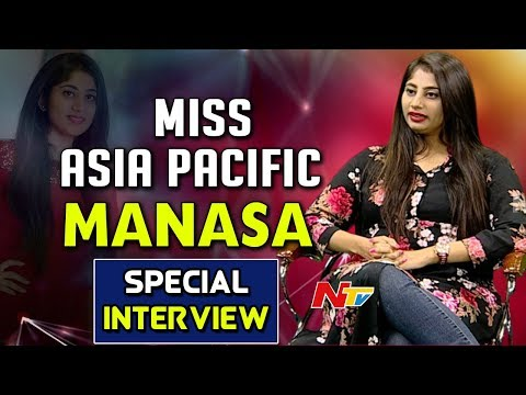 Miss India Asia-Pacific International 2017 Title Winner Manasa Special Interview || NTV