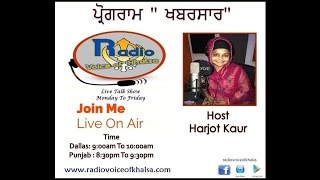 Harjot Kaur With S.Harcharanjit Singh Dhami Ji On Khabar Saar Progamme 22-July-2016