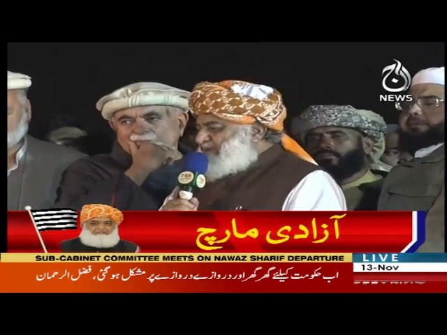 Fazal ur Rehman Speech in Azadi March Jalsa | 13 November 2019 | Aaj News