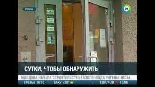 В России обсуждают закон о средствах, похищенных с банковской карты(, 2013-08-28T10:02:53.000Z)