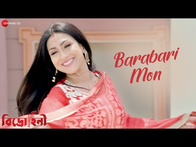 Barabari Mon - Biddhrohini | Rituparna Sengupta, Jeetu Kamal, Santwana Basu | Anwesshaa