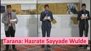 Jalsa Seerat un Nabi (PBUH) - Tarana - Hazrate Sayyade Wulde Adam - #Islam  #Muhammad #Nazam #Nazm