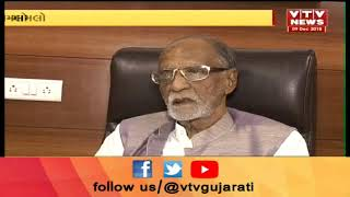 Surat: Alpesh Kathiriya  નું ઉંઝા ઉમિયાધામ સંસ્થા દ્વારા પણ સ્વાગત કરવામાં આવશે | Vtv News