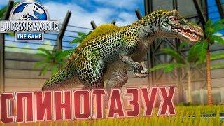 Усиливаем СПИНОТАЗУХА - Jurassic World The Game #229