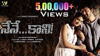 Download lagu Nene Kaani Telugu Short Film 2017 || Directed By Srinivas Vinjanampati