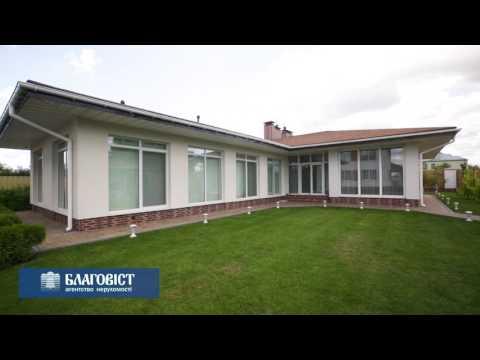 Сучасна садиба в селі Нові Петрівці, 7 км від Києва
