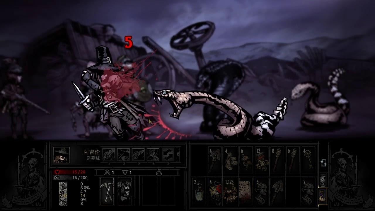 【Darkest Dungeon // 暗黑地牢 (#03)】極暗每一天 // 蛇人之夢