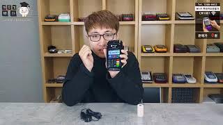 와이파이 LTE겸용 무선카드단말기 CM-1801 WiF…