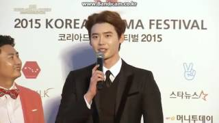 151009 Korea Drama Awards 2015 LeeJongSuk Red Carpet