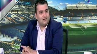 صدى الرياضة - مفاجأة.. سخرية وهجوم شديد على محمد صلاح بعد تتويجه بلقب أفضل لاعب في دوري أبطال أوروبا