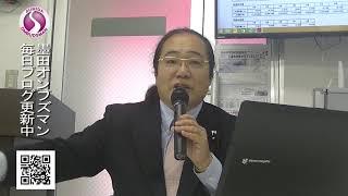 墨田区区議会議員の大瀬康介のオフィシャルチャンネルです。決算特別委...