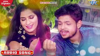 #Ankush Raja , Mamta Ravat I Sato Janam Me Ek Duje Ke I Main Tera Aashiq I 2020 Bhojpuri Movie Song