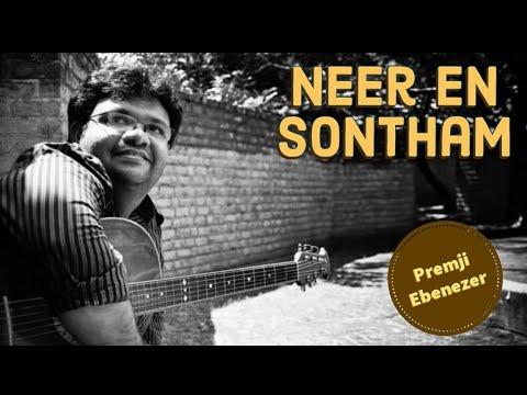 Neer en Sontham | Evg. Premji Ebenezer | Tamil Christian Song