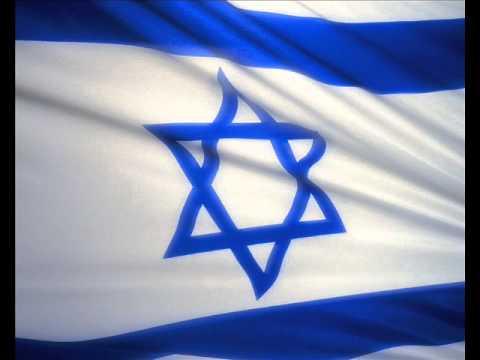 Dj Kalyan - Hatikva (Israel's Anthem) (Koby S. Edit)