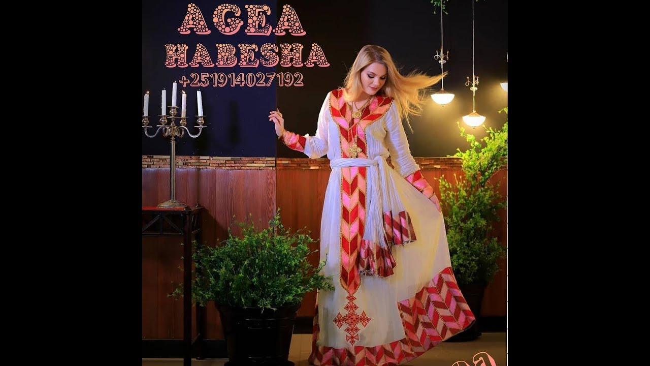 ኣጌ ሃበሻ ዘመናዊ የባህል  ኣልባሳት በፈለጉት ኣይነት ዲዛይን AGEA HABESHA ethiopian tradtional dress
