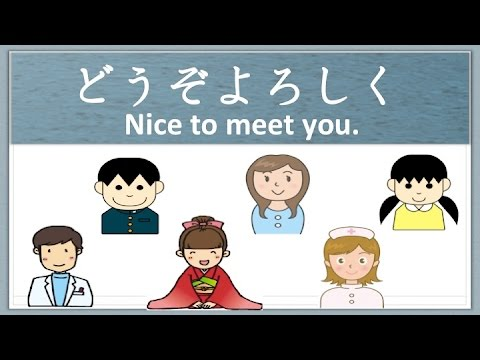 how to sign nice meet you