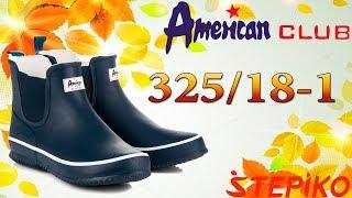 Женские резиновые сапоги American club 325/18-1. Видео обзор от STEPIKO.COM