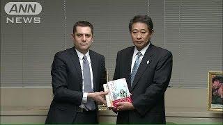 東京都内の複数の図書館で「アンネの日記」など300冊以上が破られた事件...