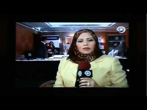 8th GCC Markets Conference in Dubai